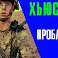 Россия атаковала ВВС США в Сирии | Хаджин, Идлиб | Сирия новости 7 декабря 2018 сегодня