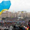 В Раде объяснили, почему украинцы больше не майданят