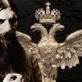 150 лет Григорию Распутину: Факты и домыслы о загадочном старце