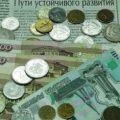 В Госдуме предлагают путём огромных штрафов запретить критиковать власть