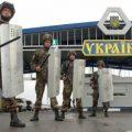 """""""Беглецы"""" с Украины: как это было"""