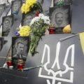 Украина: торжества по случаю «юбилея агрессии»
