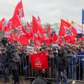 """Подготовка """"Красного майдана"""""""