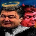 Журналисты обвинили Порошенко в убийстве собственного брата