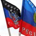 Карасёв: Украину заставят признать ЛДНР