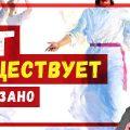 """Секретные папки КГБ о известном чудесном случае """"Стояния Зои"""""""