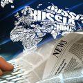Дайджест СМИ: Помпео захотел в отставку, в Сенате США намерены остановить «Северный поток — 2»