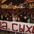 Украинский сценарий «революции достоинства» в белорусской версии запущен
