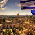 Власти Израиля заявили, что украинские националисты ответственны за убийства евреев во время Холокоста