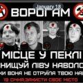 Марш антифашистов в Киеве националисты забросали яйцами и петардами