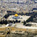Иудеи готовятся к ритуалу жертвоприношения на Храмовой горе